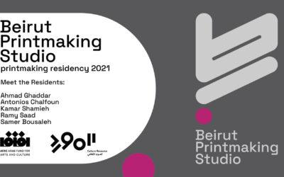 Printmaking Residency 2021