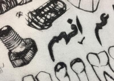 Work by Muhidinn Karouni